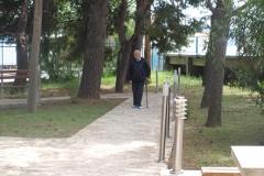 arkus park